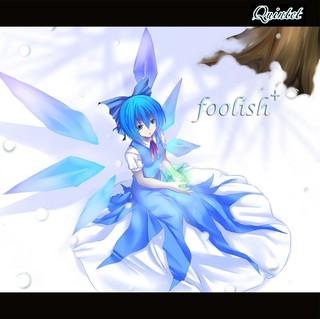foolish_plus.jpg